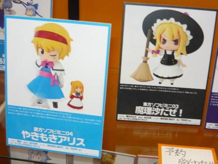 f:id:akinakasyou:20100207150654j:image