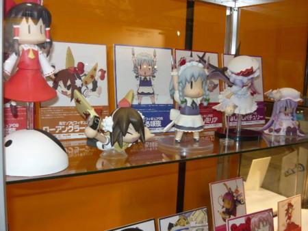 f:id:akinakasyou:20100207150707j:image