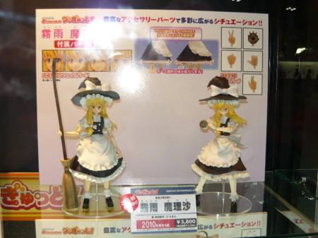 f:id:akinakasyou:20100207164703j:image
