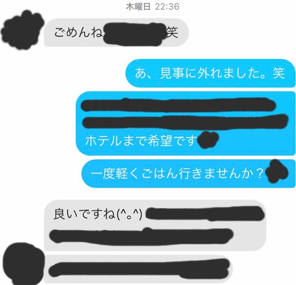 f:id:akinanpa:20181006123747j:image