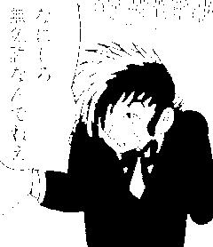 f:id:akinari0611:20160809205107p:plain
