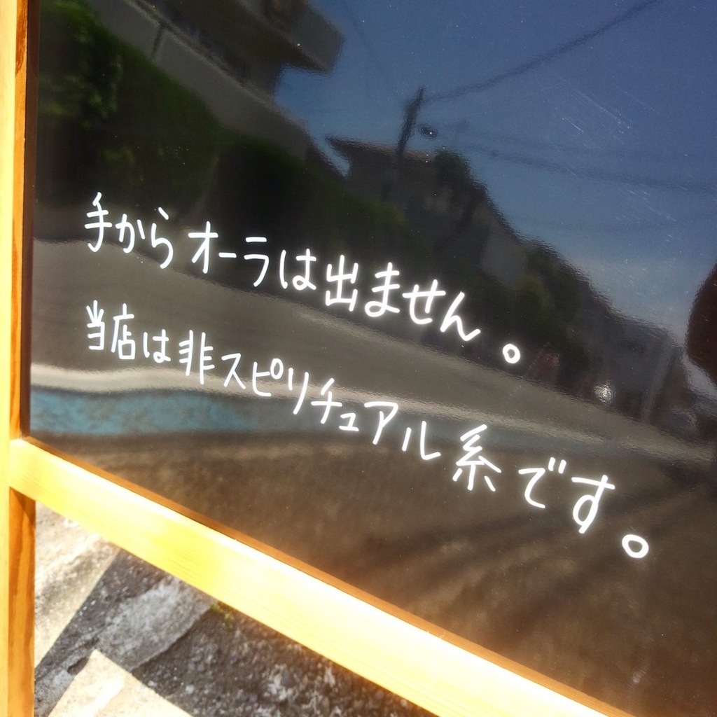 f:id:akinari0611:20170622190007j:plain