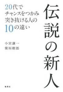 f:id:akinaritodoroki:20170507094415j:plain
