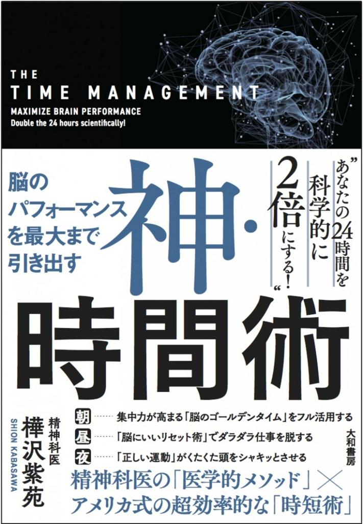 f:id:akinaritodoroki:20170507101623j:plain