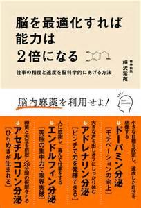 f:id:akinaritodoroki:20170507110302j:plain
