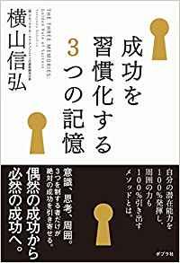 f:id:akinaritodoroki:20170507124543p:plain
