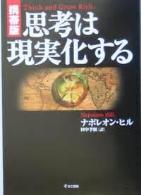 f:id:akinaritodoroki:20170507134505j:plain