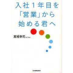 f:id:akinaritodoroki:20170507141903j:plain