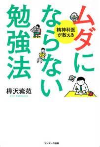 f:id:akinaritodoroki:20170507174914j:plain