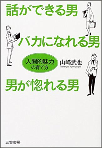 f:id:akinaritodoroki:20170528105849j:plain