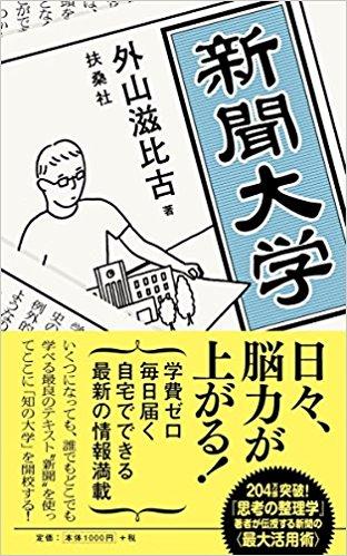 f:id:akinaritodoroki:20170528192704j:plain
