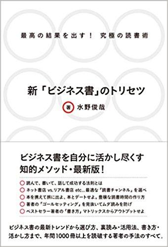 f:id:akinaritodoroki:20170611220325j:plain