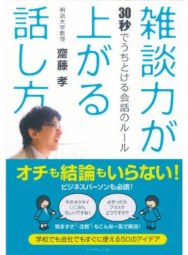 f:id:akinaritodoroki:20170618224744j:plain