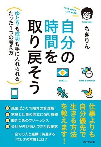 f:id:akinaritodoroki:20170624122105j:plain