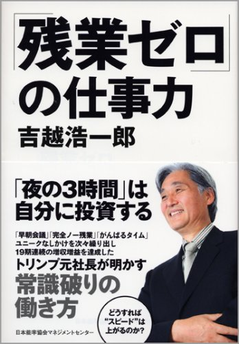 f:id:akinaritodoroki:20170624163453j:plain