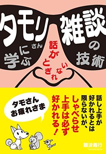 f:id:akinaritodoroki:20170625233241j:plain