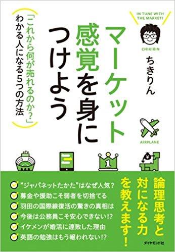 f:id:akinaritodoroki:20170701212449j:plain
