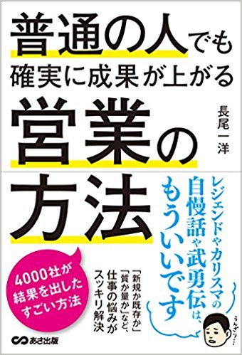 f:id:akinaritodoroki:20170717161939j:plain
