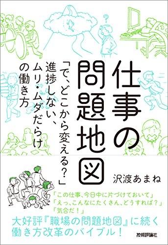 f:id:akinaritodoroki:20170722205122j:plain