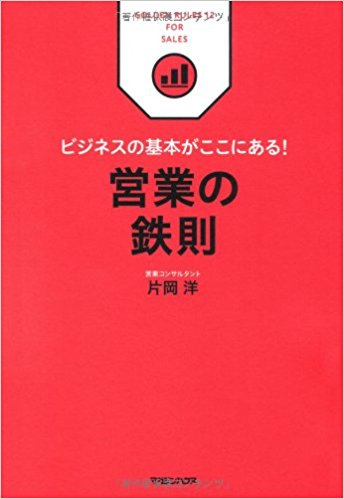 f:id:akinaritodoroki:20170723154955j:plain