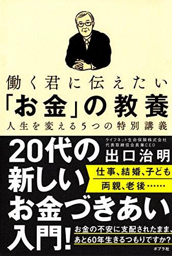 f:id:akinaritodoroki:20170815104618j:plain
