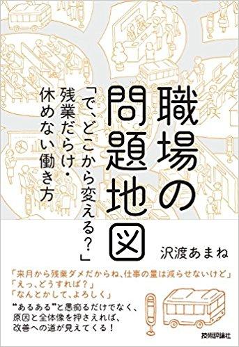 f:id:akinaritodoroki:20170816121159j:plain
