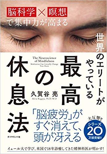 f:id:akinaritodoroki:20170818110914j:plain