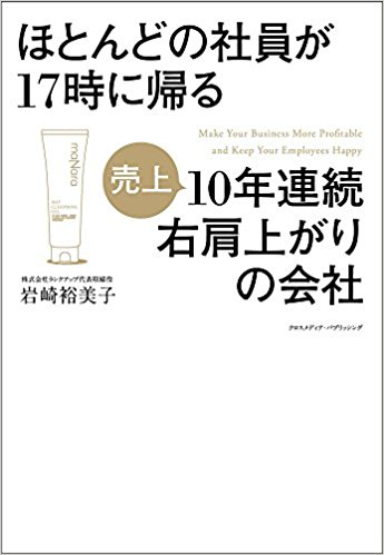 f:id:akinaritodoroki:20170818202721j:plain