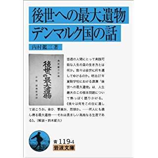 f:id:akinaritodoroki:20170819225559j:plain
