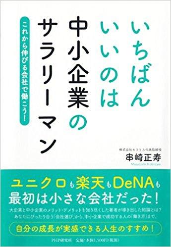 f:id:akinaritodoroki:20170910150235j:plain