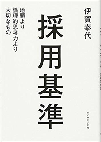 f:id:akinaritodoroki:20170924122723j:plain