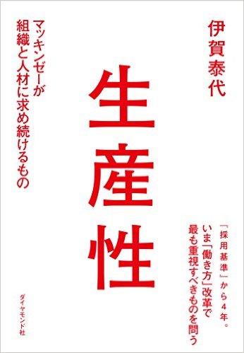 f:id:akinaritodoroki:20170927225040j:plain