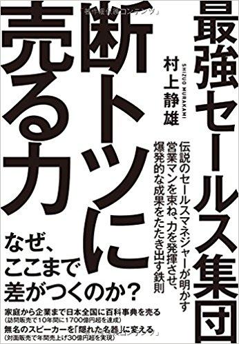 f:id:akinaritodoroki:20171001214003j:plain