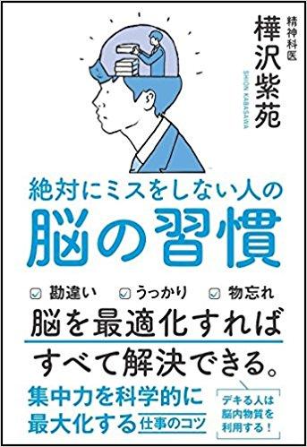 f:id:akinaritodoroki:20171020070529j:plain