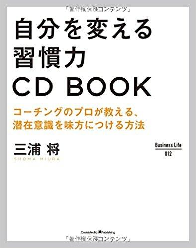 f:id:akinaritodoroki:20171224182120j:plain