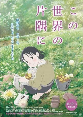 f:id:akinaritodoroki:20180102192502j:plain