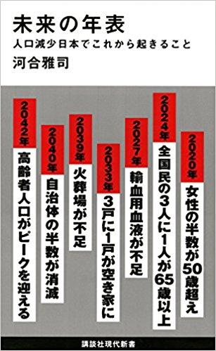 f:id:akinaritodoroki:20180107005242j:plain