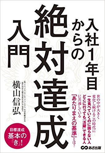 f:id:akinaritodoroki:20180107010130j:plain