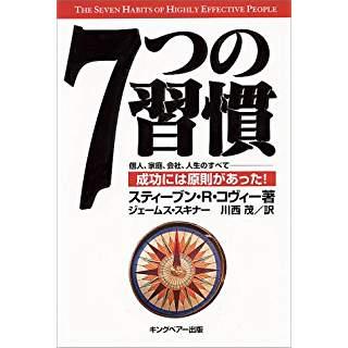 f:id:akinaritodoroki:20180107103025j:plain