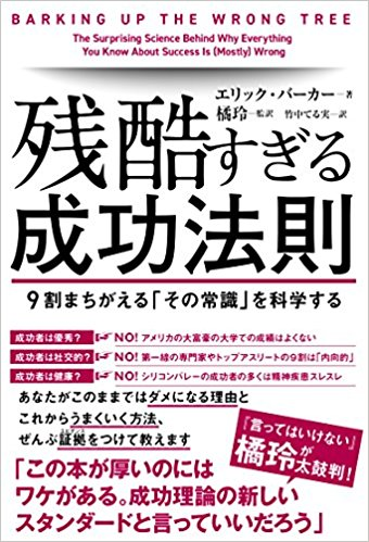 f:id:akinaritodoroki:20180225145839j:plain