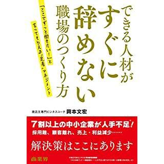 f:id:akinaritodoroki:20180314200134j:plain