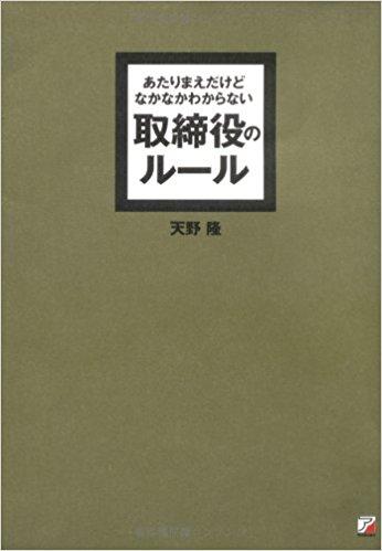 f:id:akinaritodoroki:20180318135952j:plain