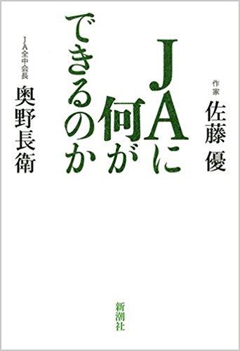 f:id:akinaritodoroki:20180318142034j:plain
