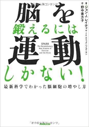 f:id:akinaritodoroki:20180318143535j:plain