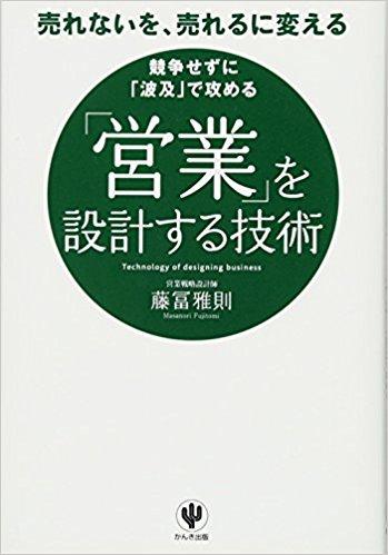 f:id:akinaritodoroki:20180324164739j:plain
