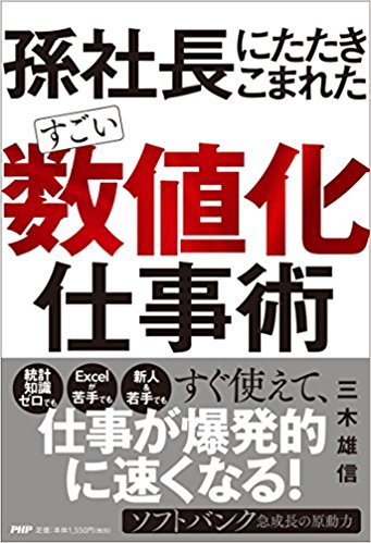 f:id:akinaritodoroki:20180328222645j:plain