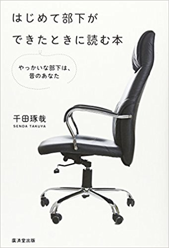 f:id:akinaritodoroki:20180328224438j:plain