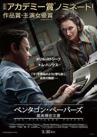 f:id:akinaritodoroki:20180401205137j:plain