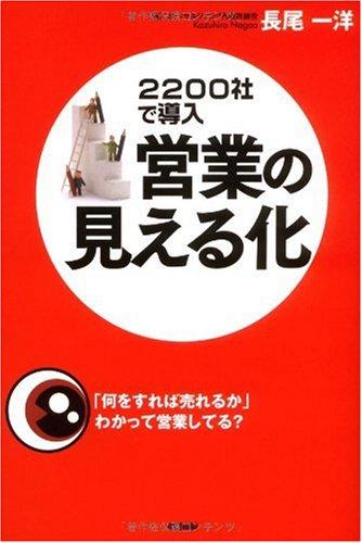 f:id:akinaritodoroki:20180401210323j:plain