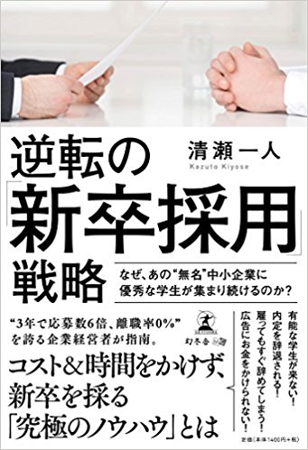 f:id:akinaritodoroki:20180414091252j:plain